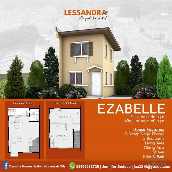 Picture of 2 bedroom House and Lot for sale in Iloilo City