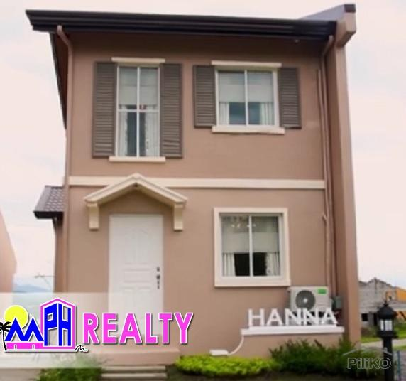 Picture of 2 bedroom House and Lot for sale in Cebu City