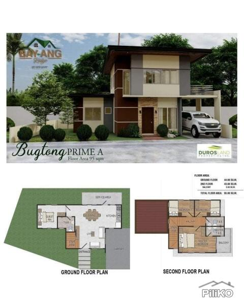 Picture of 4 bedroom House and Lot for sale in Liloan